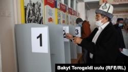Парламентские выборы. 4 октября 2020 года.