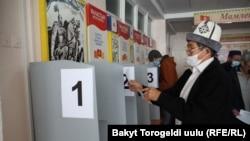 Бишкектеги добушканалардын бири. 4-октябрь, 2020-жыл.