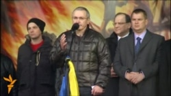 Ходорковский Киевнинг Мустақиллик майдонида