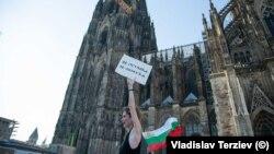 Българи се събраха на пореден протест в Кьолн. Този път пред катедралата
