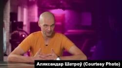 Аляксандар Шатроў