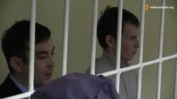 Суд над російськими спецпризначенцями Єрофеєвим та Александровим