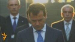 Президент России посетил Цицернакаберд