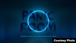 """Плакатот за изложбата """"Panic Room или скок во мислењето"""""""