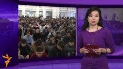 Орталық Азиядағы діни ахуал
