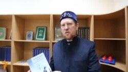 Илдар хәзрәт Баязитов яңа китабын тәкъдим итте