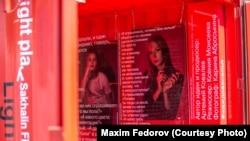 """Фотовыставка """"Жажда веселья"""", посвященная буллингу. Фото: Максим Федоров"""