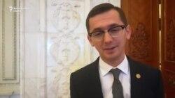 Pavel Popescu, deputat PNL