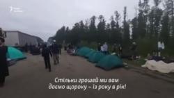 Хасиди перекрили кордон Білорусі та України (відео)