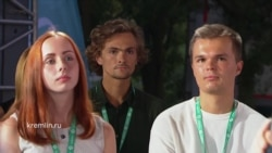 Путин рассказывает о последней встрече с Граниным на молодежном форуме в Крыму 2017