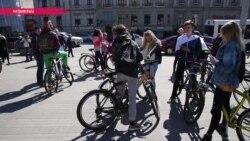 """""""Критическая масса"""": как в Риге велосипедисты вытеснили с улиц другой транспорт"""