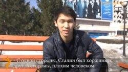 Что знает молодёжь в Алматы о Сталине?