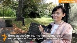 Прикладная наука казашки из Китая в Англии