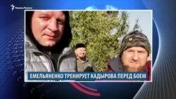 Видеоновости Кавказа 19 февраля