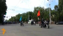 Бишкек: Велопробег «Мир-2013»