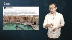 """""""Түркістандағы Венеция: бізге жұмыс орындары емес, понт маңыздырақ"""""""