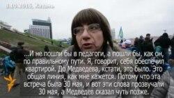 Вартуи Меликсетян