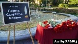 В мае 2021 года в Казани при нападении на школу были убиты 9 человек