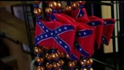 Флаг конфедератов уходит в прошлое?