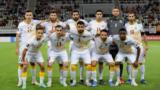 Сборная Армении по футболу (архив)
