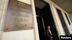 БНБ обяви в петък новите срокове за кандидатстване за т.нар. кредитна ваканция заради коронавируса