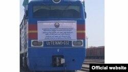 Поезд, доставивший гуманитарный груз из Узбекистана в Афганистан. Хайратон, 14 сентября 2021 года.