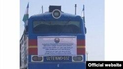 Ўзбекистондан Афғонистонга гуманитар юк олиб борган поезд (ТИВ фотоси)