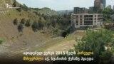 მშენებლობის უწყვეტი პროცესი მდინარე ვერეს ნაპირებზე
