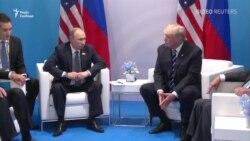 Суперники чи вороги? Відеоанонс зустрічі Дональда Трампа і Володимира Путіна