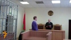 Суд прызнаў экстрэмісцкім Belarus Press Photo 2011