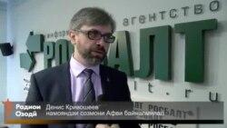 """""""Амнести Интернешенел"""" о соблюдении прав человека в Таджикистане"""