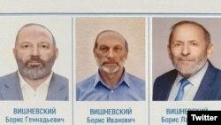 Част от плакат, поставен пред избирателните секциии на район в Санкт-Петербург. Той показва, че трима кандидати със сходна външност и еднакви име и фамилия се явяват на избори, насрочени за 19 септември.
