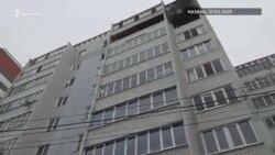 Взрыв в казанской многоэтажке
