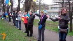 Дніпропетровці «ланцюгом єднання» з'єднали Україну