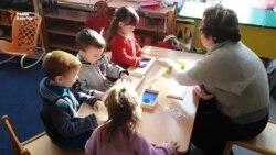 Центр для детей с особыми потребностями