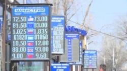 Доллар баасы: Улуттук банктын убадасы