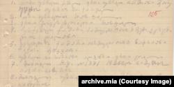 დათვია ლიქოკელის სახლიდან წაღებული ნივთების სია
