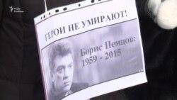 У Санкт-Петербурзі відбувся мітинг пам'яті Бориса Нємцова (відео)