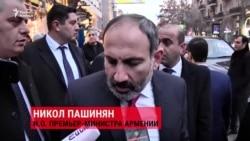 Пашинян - о событиях в Караганде