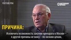 Почему власти Москвы воевали с 62-й онкобольницей: все дело в деньгах