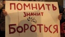 """""""Солидарность вместо фобий"""""""