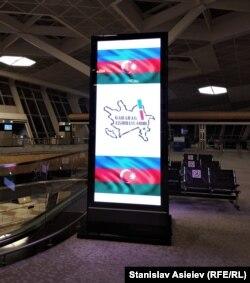 Напис на екрані в аеропорту Баку – «Карабах – це Азербайджан»