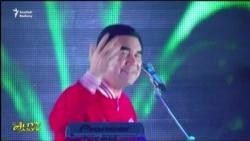 Песня президента Бердымухамедова стала гимном Азады-2017
