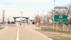«Каланчак» на карантине: что происходит на админгранице с Крымом в связи с распространением коронавируса (видео)