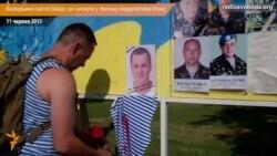 Пам'ять бійців, загиблих у збитому бойовиками літаку, вшанували у Дніпропетровську