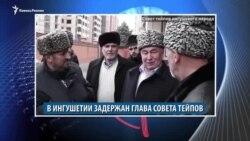 Видеоновости Кавказа 19 апреля