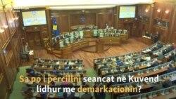 Sa i përcjellin të rinjtë seancat e Kuvendit për demarkacionin?