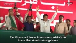 Imran Khan: Cricket Legend On The Cusp Of Power In Pakistan