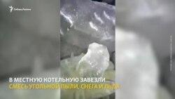 Сотни жителей Камчатки замерзают в своих домах