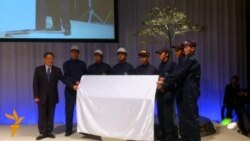Японські автовиробники представили металеву сосну